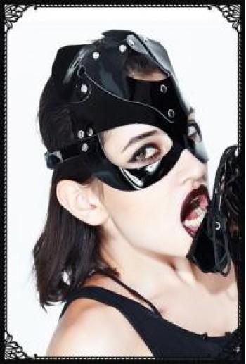 PVC Cat Mask