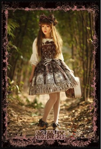 Roses castle Lolita dress JSK(Coffee)